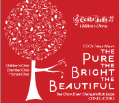 Cantabella's Debut Album: The Pure, The Bright, The Beautiful